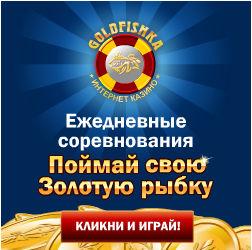Рублевое казино
