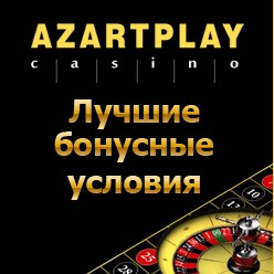 Отзыв казино AzartPlay