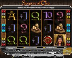 Игровой автомат Sceptre of Cleo (Скипетр Клеопатры)